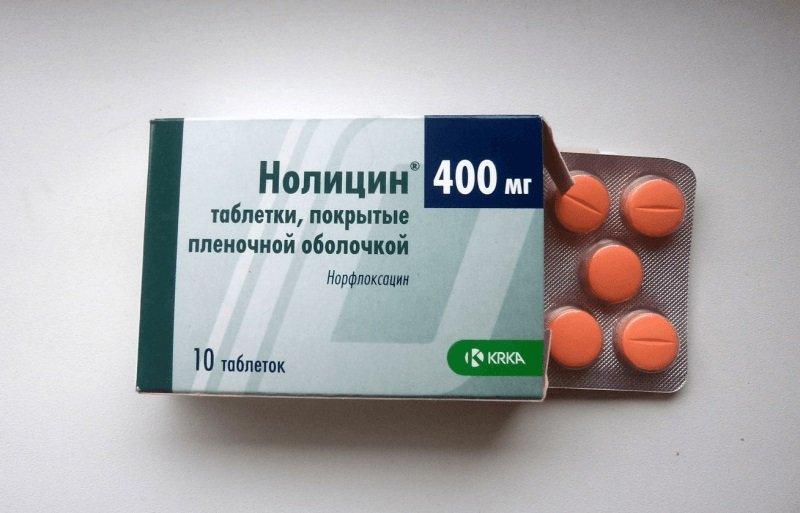 Эффект от препарата сохраняется в течение 12 часов после приема.