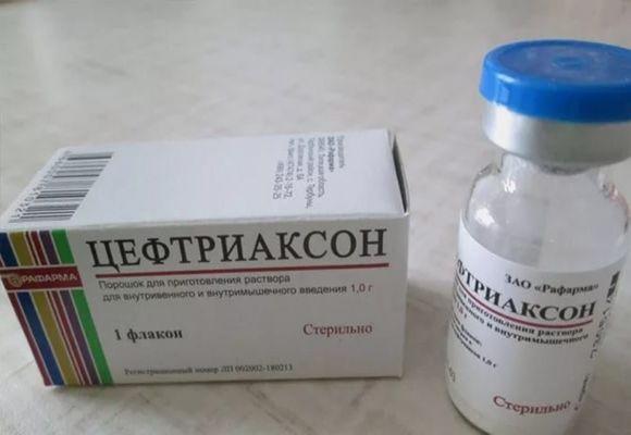 лекарство Цефтриаксон