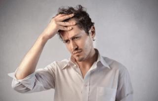 Ухудшение самочувствия