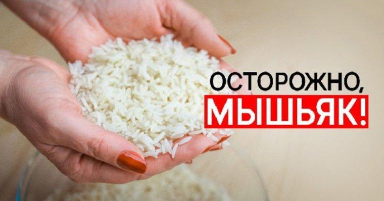 Чтобы избежать возможного отравления мышьяком рис, следует варить в большом количестве воды