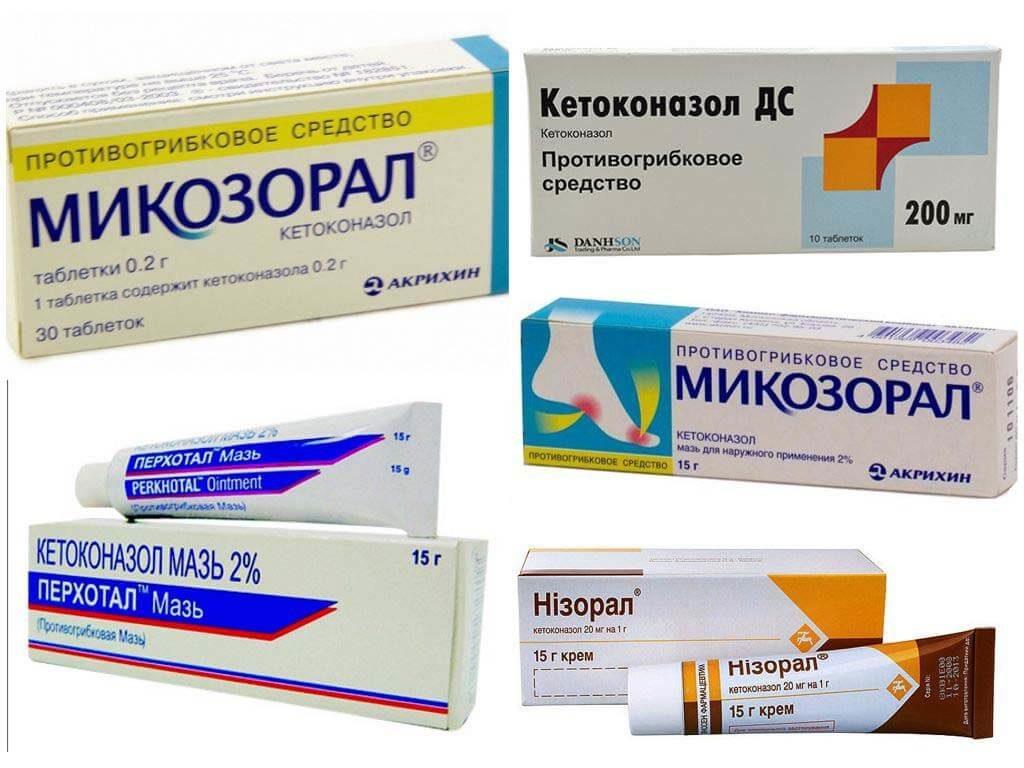 Аналоги мази Кетоконазол