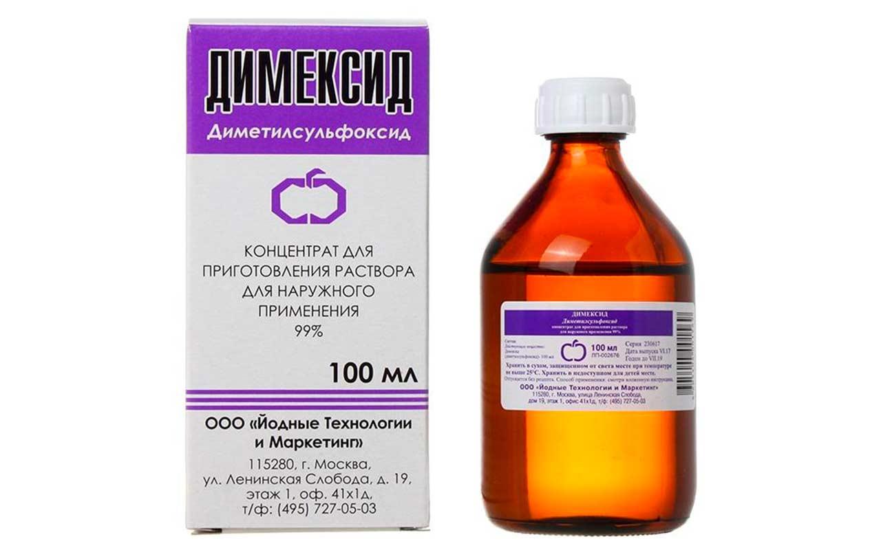 Компресс с димексидом при артрите