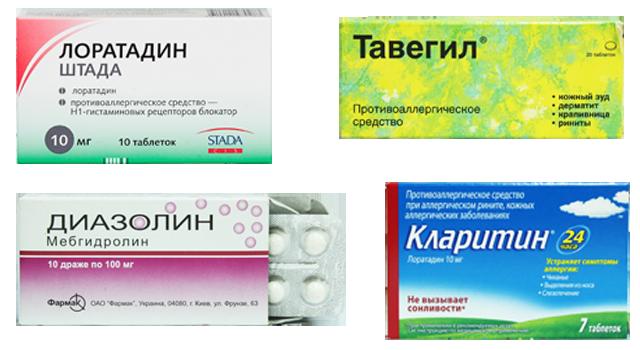 Мед препараты