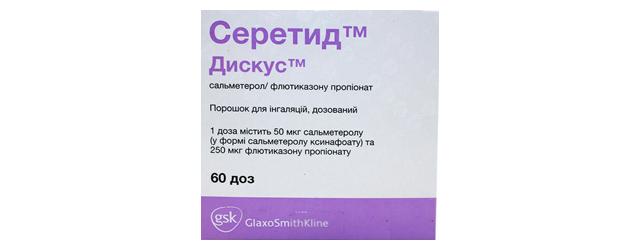 флутиказона пропионат
