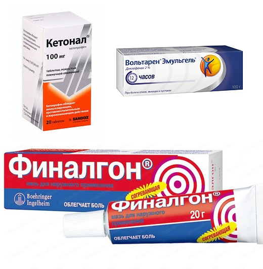 Препараты при остеохондрозе