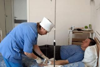 Лечение в стационаре